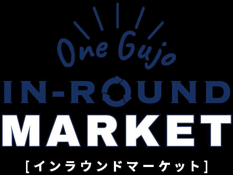 ONEGUJO IN-ROUND MARKET インラウンドマーケット